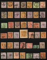 Lot 646 [3 of 8]:Numeral Cancellations on 8 Hagners from New South Wales, Queensland & Victoria, neatly arranged in numerical order. Few better items noted. (c.280)