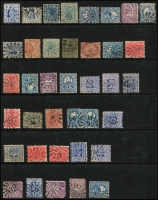 Lot 646 [6 of 8]:Numeral Cancellations on 8 Hagners from New South Wales, Queensland & Victoria, neatly arranged in numerical order. Few better items noted. (c.280)