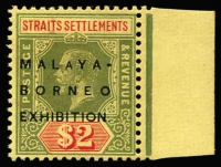 Lot 1754 [2 of 2]:1922 Malaya-Borneo Exhibition Wmk MCA $1 black & red/blue and $2 green & red/pale yellow, both MUH marginal singles, SG #247,248a, Cat £715. (2)