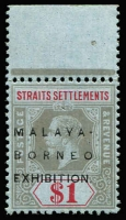 Lot 1754 [1 of 2]:1922 Malaya-Borneo Exhibition Wmk MCA $1 black & red/blue and $2 green & red/pale yellow, both MUH marginal singles, SG #247,248a, Cat £715. (2)