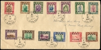 Lot 1805:1944 Japanese Occupation Ovpts complete set on cover to Kuching, SG #J20-32, Japanese Kuching Central cds of 2/10/2604, Cat £450 as used single stamps.