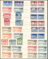 Lot 979 [4 of 8]:1945-47 Victory Stamps: in stockbook, all mint (many MUH), incomplete, includes Hong Kong, also Virgin Islands perfed with 'SPECIMEN'. (140+)