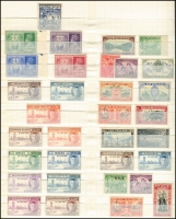 Lot 979 [6 of 8]:1945-47 Victory Stamps: in stockbook, all mint (many MUH), incomplete, includes Hong Kong, also Virgin Islands perfed with 'SPECIMEN'. (140+)