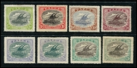 Lot 1447 [2 of 4]:Lakatois small mint collection, incl 1901-05 ½d to 1/-, 1907-10 ½d to 1/- with various wmks and perfs, 1911-15 ½d to 6d, 1930 Airs, 1931 Surcharges etc. Generally good condition with minor duplication. (50)