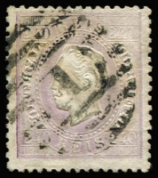 Lot 1819:1862-64 Luis Straight Label Unsurfaced Perf 12½ SG #99 240r pale dull lilac, Cat £1,600