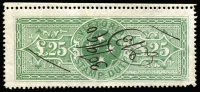 Lot 859:1884-1900 High Values Litho 2nd V/Crown Perf 12½ £25 dull blue-green Wmk upright narrow margins with '[VI]