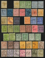Lot 853 [2 of 2]:1884-96 Stamp Duty fiscally used group from 1d to 45/-, good range of values, colours and shades, mostly singles with some blocks (1893 2/6d block of 4, 1965 3/- block of 6, 1889 £1 block of 4 & 1965 £1 block of 6). Useful. (71)