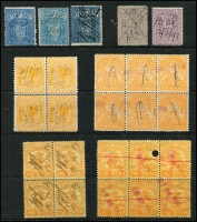 Lot 853 [1 of 2]:1884-96 Stamp Duty fiscally used group from 1d to 45/-, good range of values, colours and shades, mostly singles with some blocks (1893 2/6d block of 4, 1965 3/- block of 6, 1889 £1 block of 4 & 1965 £1 block of 6). Useful. (71)