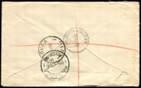 Lot 2216 [2 of 2]:Mitta Junction Reservoir: 'MITTA JUNCTION          /28AU30/VIC' (A1 - RESERVOIR removed) on 1d green KGV x2 & 3d Sturt on cover with blue & black C1 registration label.  PO 6/10/1921; renamed Mitta Junction PO 1/8/1922.