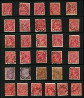 Lot 1143 [4 of 5]:KGV-Period Selection: on Hagners, mostly readable good strikes better Victoria items noted are Anderson R.S., Barry's Reef, Blowhard, Butcher's Ridge, Cosgrove, Hinnomunjie, Warrenbayne, Wood Wood, & Yerringberg. Also noticed Antigua Qld, Canning Weir WA, Werri Beach NSW, Whittakers Mill WA, Emungalan NT. (110+)