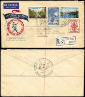 Lot 435 [5 of 12]:1956 Olympics Publicity 2/- blue & 2/- green range of FDCs inc covers made by Qantas, Royal normal & registered, Guthrie registered, WCS, Wide World, plus Official and private (no. 26) Aerogrammes, green & gold Cinderellas x4 diff, blue Cinderella sheet of 16 (some perf separation) and an Official programme. (36 items)