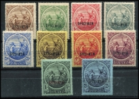 Lot 1331 [2 of 2]:1916-19 Seal Wmk MCA ¼d to 3/- optd 'SPECIMEN' set, SG #181s-91s, fine MVLH, Cat £275. (11)