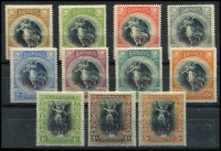 Lot 1333 [2 of 2]:1920 Victory ¼d to 3/- ovptd 'SPECIMEN' complete, incl both 1d, SG #201s-12s, mixed MUH and MVLH, Cat £275. (12)