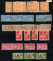 Lot 1337 [1 of 9]:1937-80s Accumulation, with considerable duplication, noted 1953 Pictorials to £1 x3 (mint x1), 1962-68 Pictorials complete normal & Wmk sideways mint, 1970 decimals complete mint, 1970 Flowers complete mint, 1978-83 Wildlife complete mint x2. (100s)