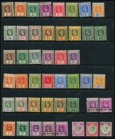 Lot 1388:1912-32 Small Keyplates Mult Crown CA complete to 5r x2, Mult Script Crown CA complete to 5r, later KGV 1r to 5r, a few War Tax etc. Some duplication, generally fine condition, Cat £220+. (45+)