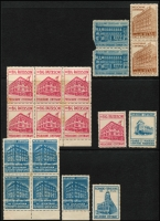 Lot 1013 [2 of 3]:Australia - Victoria: Melbourne Centenary labels featuring Melbourne Businesses in a variety of colours, some multiples, incl Ball & Welch, The Big Patterson, The Leviathan, Richmond Furnishing, Pears Furniture, Clauscens & Co, ES&A Bank, HJ Landon. A very interesting group in generally good condition. (13 items)