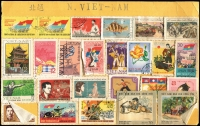 Lot 956 [2 of 5]:World mainly Australia, with a number of cheap world sets, a small box of Hawid strips etc, a few booklets & Framas and mint low-value decimals. Plus 3 scrappy collections in Chinese stockbooks. Plenty of fossicking here. (qty)