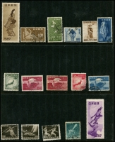 Lot 1741 [2 of 6]:1872-1960s mixed mint & used, 1960s issues mainly mint, earlies are assumed to be forgeries, in used noted 1915 Coronation, 1919 Peace, 1921 10s Battleship, also mint 1948 Philatelic Week, 1949 Geese. A useful group in generally fine condition. (100s)