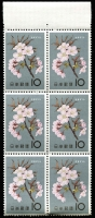 Lot 3238 [2 of 3]:1961 Flowers SG #847-49