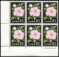 Lot 3238 [3 of 3]:1961 Flowers SG #847-49