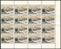 Lot 3239 [2 of 2]:1973 Nishi-Chugoku-Sanchi Quasi-National Park SG #1327-28