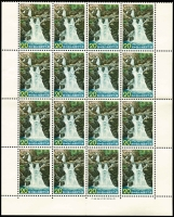 Lot 3239 [1 of 2]:1973 Nishi-Chugoku-Sanchi Quasi-National Park SG #1327-28