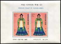 Lot 3249 [2 of 2]:1973 Court Costumes 1st Series: SG #1039