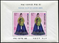 Lot 3251 [2 of 2]:1973 Court Costumes 3rd Series: SG #1055