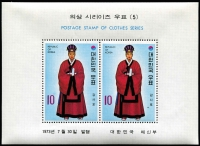 Lot 3251 [1 of 2]:1973 Court Costumes 3rd Series: SG #1055