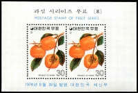Lot 3254 [2 of 2]:1974 Fruit 4th Series: SG #1122
