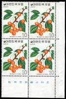 Lot 3253 [2 of 2]:1974 Fruit 4th Series: SG #1120-1