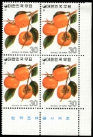 Lot 3253 [1 of 2]:1974 Fruit 4th Series: SG #1120-1