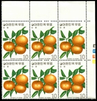 Lot 3255 [2 of 2]:1974 Fruit 5th Series: SG #1143-4