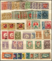 Lot 1749 [2 of 5]:1919-30s collection in stockbook, mixed mint & used with duplication, plenty of early material, quite useful lot with some better values, although nothing significant noted. (100s)