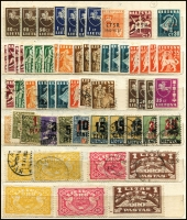 Lot 1749 [3 of 5]:1919-30s collection in stockbook, mixed mint & used with duplication, plenty of early material, quite useful lot with some better values, although nothing significant noted. (100s)