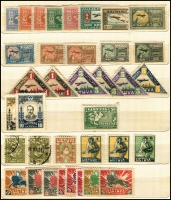 Lot 1749 [4 of 5]:1919-30s collection in stockbook, mixed mint & used with duplication, plenty of early material, quite useful lot with some better values, although nothing significant noted. (100s)