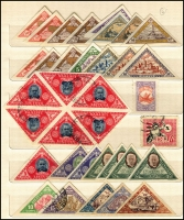 Lot 1749 [5 of 5]:1919-30s collection in stockbook, mixed mint & used with duplication, plenty of early material, quite useful lot with some better values, although nothing significant noted. (100s)
