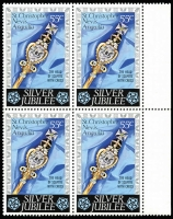 Lot 3498 [2 of 3]:1977 Silver Jubilee SG #396-8