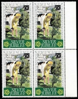 Lot 3498 [3 of 3]:1977 Silver Jubilee SG #396-8