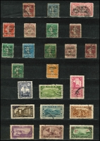 Lot 1833 [1 of 4]:1920s-60s collection in stockbook, mixed mint & used with some duplication, later issues quite sparse, should be pickings, although nothing significant noted. (100s)