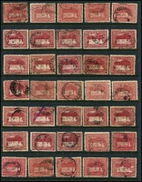 Lot 722 [2 of 5]:Pictorials Group with 3d x35 (perf 'T' x6), 4d x30 (perf 'OS' x1, perf 'T' x13), 5d perf 'T' x35 & 6d x35 (perf 'T' x5). Plus mint 2½d (toned), 4d & 6d. A handy group with several printings and shades. (138)