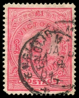Lot 868:1901-10 'POSTAGE' Wmk 4th V/Crown Perf 12x12½ or 12½ £1 carmine-rose, SG #399, rounded corner, double strike of 1904 English Mail TPO cancel, Cat £130.