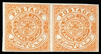 Lot 1536:1908-11 Wyon Plates 3a orange imperf plate proof pair on thin wove paper.