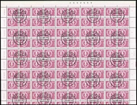 Lot 1133 [2 of 2]:1980-81 Small Definitives 100 sets of 15 in complete sheets of 100, CTO (BERLIN ZPF cds) with full gum. Cat £625. (1,500)