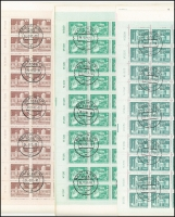 Lot 1133 [1 of 2]:1980-81 Small Definitives 100 sets of 15 in complete sheets of 100, CTO (BERLIN ZPF cds) with full gum. Cat £625. (1,500)