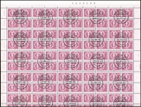 Lot 1188 [2 of 2]:1980-81 Small Definitives set of 15 in complete sheets of 100, CTO (BERLIN ZPF cds) with full gum. (1,500)