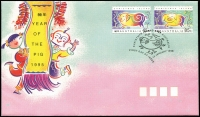 Lot 14747 [2 of 10]:Territories incl [1] Christmas Island 1970-2005 duplicated FDCs some with M/Ss, se-tenant strips, incl 1970 Fish (14th Dec) 15c & 30c, 2004 Year of the Monkey (signed by cover designer) & few Stationery items all with Christmas Island pmks, range of covers incl Stationery items with various 'Year of the....' pmks from 'Chinatowns' in Cabramatta, Haymarket, or Little Bourke Street, incl some 'First' or 'Last Day' of pictorial pmks, also 2002 Year of the Horse FDC with 'SCONE/NSW' pictorial [horse] cancel in violet. 'A.Post' or 'Alpha' covers. [2] Cocos. [3] Nauru small range of presentation packs, plus few addressed FDC incl 1966 picts set on 6 addressed covers to GB. [4] PNG. [5] also Solomon Islands 1987 America's Cup sheet of 50. Generally fine. (120+)