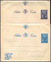 Lot 1612 [1 of 4]:Unused: stationery array from [1] Portuguese India (2) incl 1898 ¼ Tanga Postal Card, [2] St. Thomas & Prince Islands Air letters 1950 1.50e & 2.50e both with 'Bond' watermark, 1952 2$50e (eleven different overlays), 1955 2$50, 1$00 on 2$50, 1958 1$00 & 1$50, [3] Timor, etc, also few Portugal. Generally fine. (27 items)