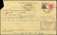 Lot 687:1964-65 Stamps on Telegrams 6d Anteater & 3/- Waratah tied to Telegram form by 'BROADWAY/15MY64/QLD-AUST' cds alongside boxed 'TELEPHONED/TO..... handstamp. Sch. C-8526 - 12/60 at left. Small fault at upper left.