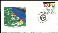 Lot 395 [1 of 2]:1988 Expo (Brisbane) collection of 64 Pavilion postmarks all in special Expo folder issued by Australia Post, also FDC & special Expo aerogramme. (68 items).
